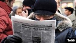 Женщина читает газету. Иллюстративное фото.