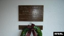 Ploča na mjestu gde je ubijen Slavko Ćuruvija