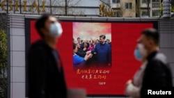 Imagine cu Xi Jinping în orașul chinez Shanghai
