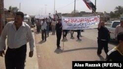 تظاهرة في بابل تطالب بالعمل خارج نظام المحاصصة