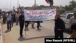 مظاهرة تطالب بتعيين مختصين في مواقع المسؤولية