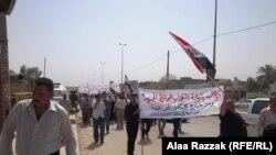تظاهرة الحلة احتجاجا على انتخاب محافظ بابل