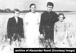 Марія (донька Андрія Буцоли) і Григорій Королі разом із дітьми: сином Володимиром та донькою Ніною