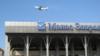 Аэропорт «Манас». Разговор начистоту о проблемах