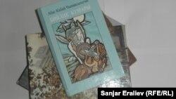 Абас Кабайдын китептери
