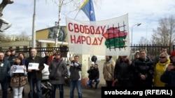 Митинг в Бобруйске, 9 апреля 2017 года