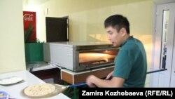 Пицца бышыруу