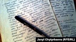 """Чыңгыз Айтматов жазган """"Сүйүү тууралуу эки ооз сөз"""" эссесинен фрагмент."""