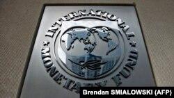 Логотип МВФ.