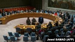 БҰҰ Қауіпсіздік Кеңесі отырысы