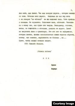Фрагменти інтерв'ю Українського радіо з академіком Веліховим (матеріал з архіву УР)