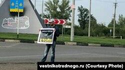 Одиночный пикет против завода, август 2019