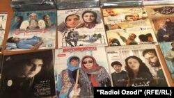 Иран маданиятынын Дүйшөмбүдө өткөн жумалыгы. Тажикстан. 2015-жыл