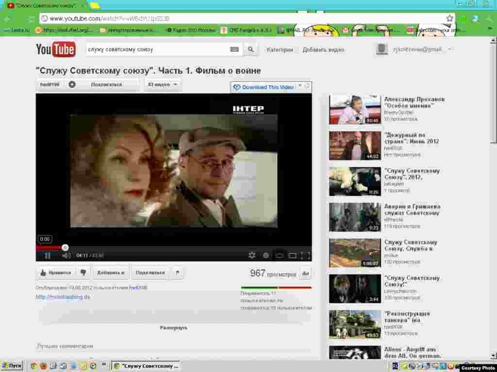 """Russia--Moscow.Film """"Sluzhu Sovietskomu Souzu""""1"""