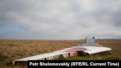 Украина. Обломки MH17. Иллюстративное фото.