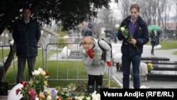 Dvanaesta godišnjica ubistva Đinđića