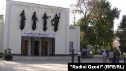 Бинои театри давлатии ҷавонон ба номи Маҳмудҷон Воҳидов дар Душанбе.