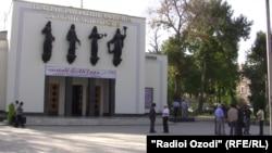 Бинои Театри давлатии ҷавонон ба номи М.Воҳидов (акс аз бойгонӣ).