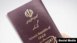 Iranian passport. FILE PHOTO