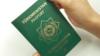 Lebabyň Döwlet migrasiýa gullugyndan 'biometriki pasport' aljaklara 'indiki tomus nobat ýeter'