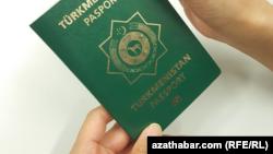 Паспорт гражданина Туркменистана.