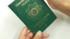Туркменистан занял93 строчку в индексе паспортов