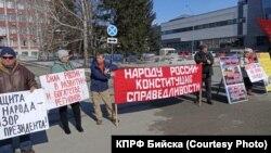 """Пикет против """"обнуления"""" сроков Путина в Бийске, 17 марта 2020г."""