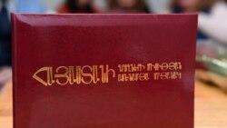 Հանձնվեցին Գրողների միության ամենամյա մրցանակները