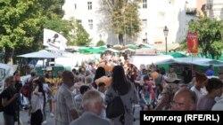 Форум выдаўцоў у Львове, 2016