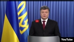 Петро Порошенко під час виступу 13 січня 2015 року, відеокадр