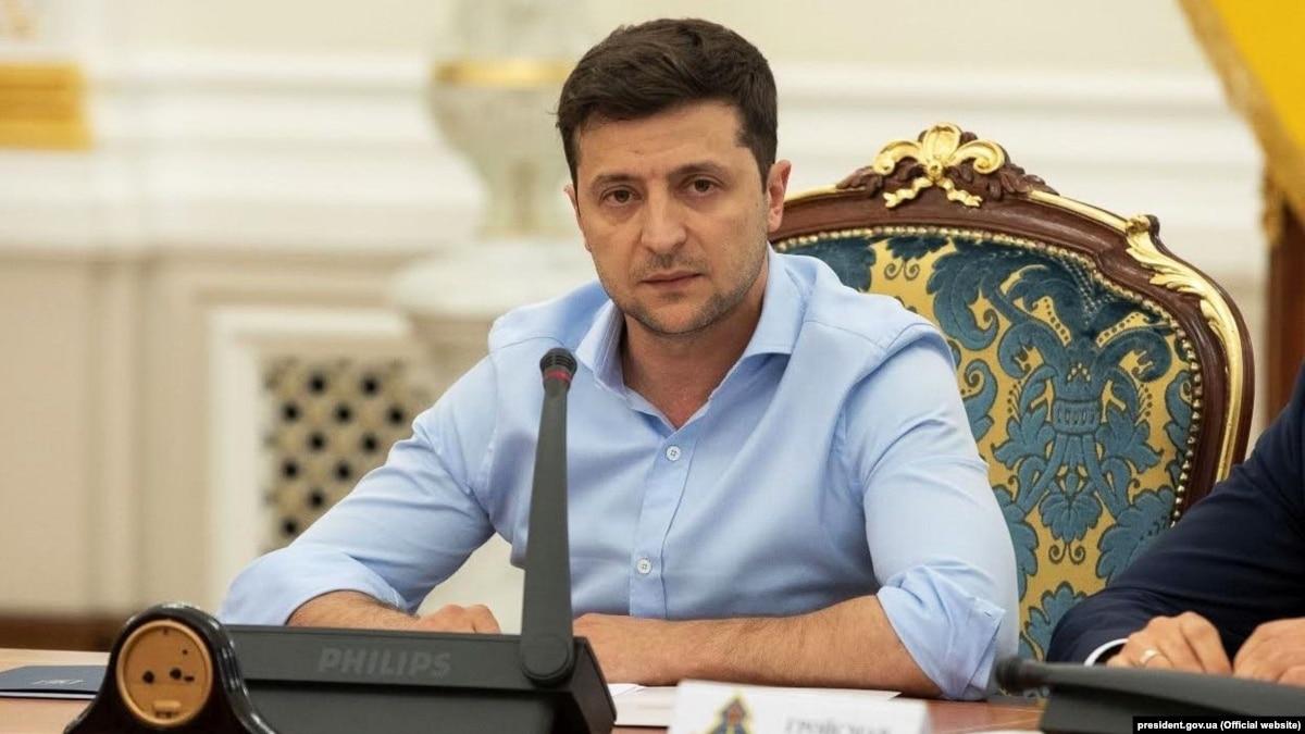 Зеленский обсудил инвестиции с председателем Резервного фонда Заблуждение – ОП
