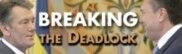 [deadlock]