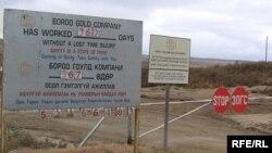 Рудник Бороо в Монголии