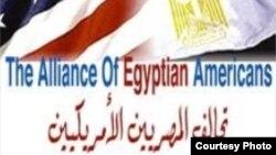 شعار تحالف المصريين الأمريكيين
