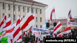 Акции против интеграции с Россией в столице Беларуси в Минске 21 декабря на Октябрьской площади