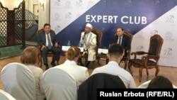 Обсуждение в клубе «Эксперт» 10 июня в Астане.