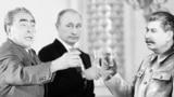Леонид Брежнев, Владимир Путин и Иосиф Сталин. Коллаж