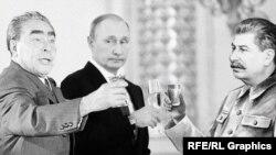 Леонид Брежнев, Владимир Путин и Иосиф Сталин, фотоколлаж