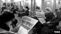 В московском метро в 1982 году