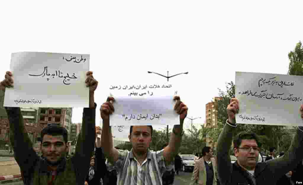 مردم تبريز در این راهپیمایی پلاکادرهايی در دست داشتند که روی آن ها شعارهايی در باره وحدت اقوام ايرانی و تاکید بر نام خليج فارس نوشته شده بود.