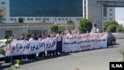 تجمع روز یکشنبه کارگران نیروگاه پرند در مقابل ساختمان وزارت نیرو در تهران