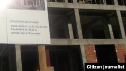 Bakıda Nəsimi rayonu, 4-cü mikrayon, Mir Cəlal küçəsi, 68-saylı ünvanda tikilməkdə olan bina.