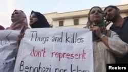 Про-американская демонстрация в Бенгази