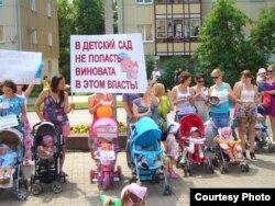 Акция протеста участников материнских организаций. Ижевск, 12 июня 2012 года.