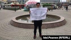 Камиль Гатауллин на пикете в поддержку Олега Сенцова