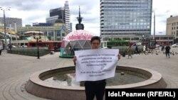 Пикет в поддержку Сенцова в Казани
