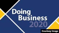Иллюстрация к рейтингу Doing Business – 2020.