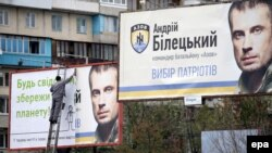 Preelection billboards in Kyiv for candidate Andriy Biletskiy, a commander of the pro-Ukraine Azov Battalion