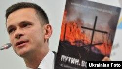 Российский оппозиционный политик Илья Яшин