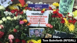 "Russia -- Nemtsov bridge -- ""Murderers, you will be brought to justice for your deeds. You have insulted people, and God."" April 7, 2015"